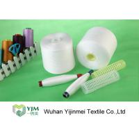 High Tenacity 100% Polyester Spun Yarn On Plastic Core Ne 20s-60s Manufactures