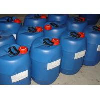 4- Fluorobenzaldehyde CAS 459-57-4 Benzaldehyde Clear Colorless to Yellow Liquid Manufactures