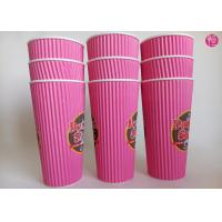 24oz Ripple Wall Paper Hot takeaway coffee cup Full Color Printed Manufactures