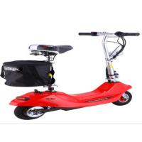 China 250w Powerful Electric Scooter on sale