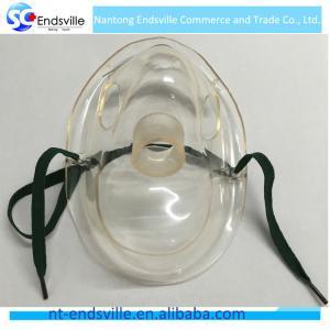 Disposable PVC sterilized Nebulizer mask Manufactures