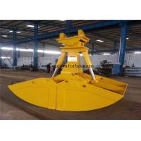 Durable Small Clamshell Bucket , Hydraulic Clamshell Bucket For Excavator Manufactures