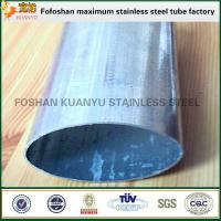 Import Stainless Steel Oval Steel Special Shaped Tubing From China Manufactures