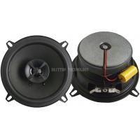 2-Way Coaxial Car Speakers High Sensitivity 88dB 25W , 5.25 Inch Manufactures