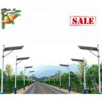 Buy cheap 40W solar panel high capacity battery integrated solar street light from wholesalers