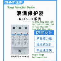1 2 3 4 Pole SPD Surge Protection Device , Industrial Surge Protector 3 Phase 1 Phase 230V/400V Manufactures