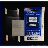 Quality new 3DSLL screen protector Nintendo new 3DSLL game accessory for sale