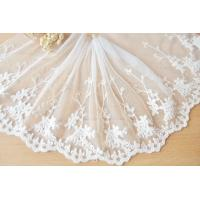 16CM White Elastic Floral Nylon Mesh Lace Ribbon Trim For Wedding Dress Sewing Manufactures