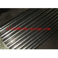 Highly Corrosive Inconel Pipe Alloys C-276 / HX / 22 / 600 / 601 / 625 / 718 Inconel Tube Manufactures