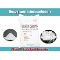 White Heavy Magnesium Carbonate Easily Absorbing Moisture CAS No 2090-64-4 Manufactures