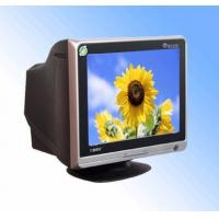 Buy cheap 【lowest!!!】Best Quality,17 Flat CRT Monitor from wholesalers