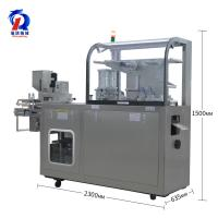 Pharmaceutical Cosmetic Blister Packing Machine With Long Service Life Manufactures