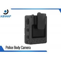 Buy cheap portable long IR distance body camera with voice recording for police from wholesalers