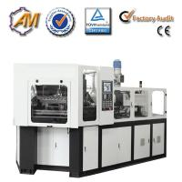 China small plastic injection blow molding machine on sale
