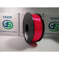 Buy cheap New plastic filament 500g 1kg spool 3d printing 1.75 PLA silk filament for 3d from wholesalers