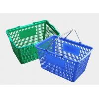 Recycle Plastic Hand Held Shopping Baskets , Durable Grocery Blue Storage Shopping Basket Manufactures
