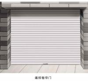China Aluminum Electrical Roller Shutter Garage Door on sale