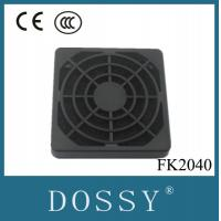 Hepa Exhaust Fans : Axial fan plastic filter mm fk for