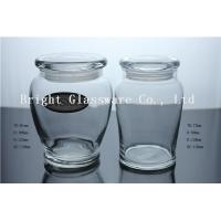 China Glass Candle Jar,Glass Candy Jar for Wholesale on sale
