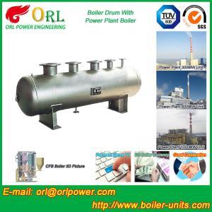 Single Drum Type Boiler High Corrosion LPG Steam Boiler Unit , Mud Drum Manufactures