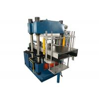 CE Approved Rubber Vulcanizing Press Machine For Medical Rubber Parts Making Manufactures