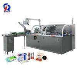 China Horizontal Auto Carton Box Packing Machine For Electronic Cigarette Oil Custom on sale