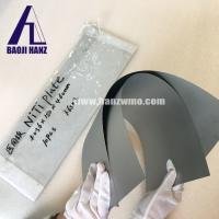 China 0.36 mm Superelastic nitinol sheet clean surface for medical use on sale