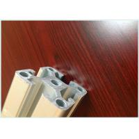 Silver White Extruded Aluminum Enclosure Thickness 0.8mm High Performance