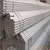 Hot rolled Galvanized Round Steel Tube 6/9/12m Black Red Galvanizing Manufactures