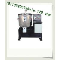China China Plastic industry high speed Dry Color Mixer on sale