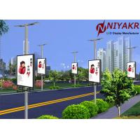 High Resolution P5 Outdoor Street Screen Advertising USB Disk 6000 Cd/sqm Manufactures