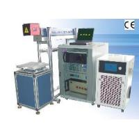 Nonmetal Marking Machine HS CO2-100W Manufactures