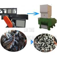 Commercial Plastic Shredder Machine Single Shaft for sale