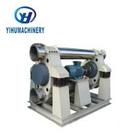 Buy cheap Marble Limestone Micro Powder Industrial Fine Vibration Mill Pulverizer from wholesalers