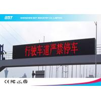 High Brightness Red Color Led Electronic Moving Message Sign For Advertising Manufactures