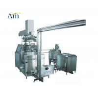 Automatic Vacuum Emulsifying Machine Vacuum Homogenizer For Suppository Products Manufactures