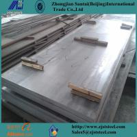 Hot rolled carbon steel iron plate for Ship Plate Application Manufactures