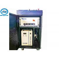 China 100w /200w Fiber Laser Cleaning Machines , Laser Rust Removal Machine on sale