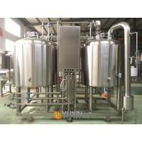 10 barrel professional beer system brewing equipment for sale Manufactures