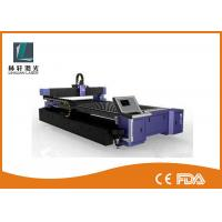 800W Industrial Laser Cutting Machine , Metal Laser Cutter For Auto Car Industry Manufactures