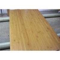 Quality Carbonized Horizontal Bamboo Flooring for sale