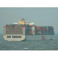Freight Forwarding Agent in China Manufactures