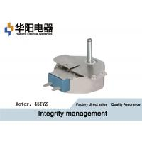12 V Small AC Synchronous Motor , Valve Dedicated 60KTYZ Synchronous Motor Manufactures