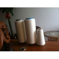 DTY/30s Polyester yarn Manufactures