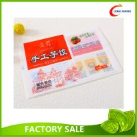 China Flat Back Seal Printed Plastic Food Bags For Frozen Dumplings Packaging on sale