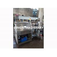 Jet Type Emulsifying Lotion Manufacturing EquipmentWith CIP Cleaning Head Manufactures