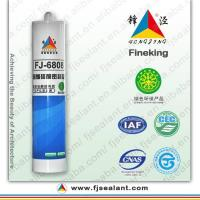 China Acetic Structural Silicone Sealant on sale