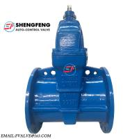 DIN3352 F5 PN16 PN25 Resilient seated ductile iron wedge gate valve Manufactures