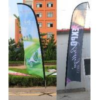 China Knife Flag Banner Pole on sale