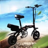 China C1 Portable Folding Electric Bike 6061 Aluminum Alloy Material 3-5hrs Charging Time on sale